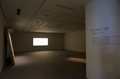 松井沙都子6