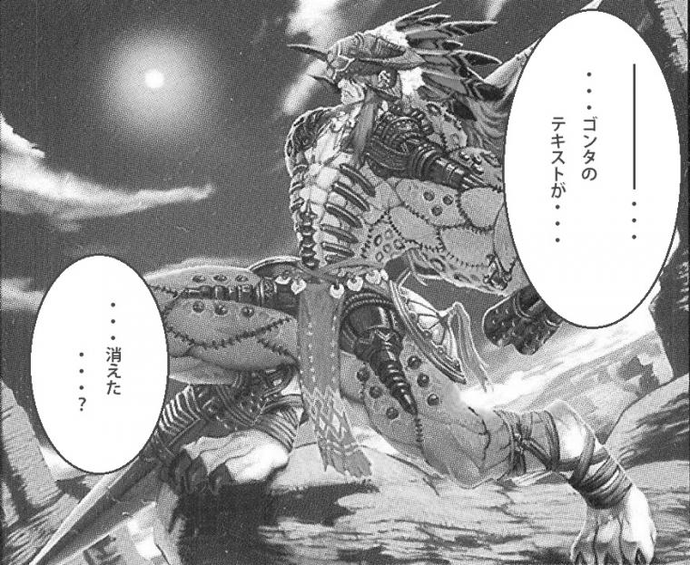 ゴンタのテキスト(著作権配慮版)