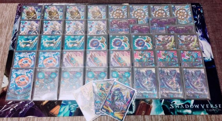 竜のしっぽCS(2ブロック)ベスト8 水魔導具 蒼桜さん