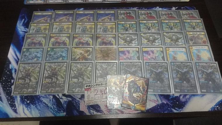 第15回竜のしっぽCS(2ブロック)3位 白単メタリカコマンドー Ki-chiさん