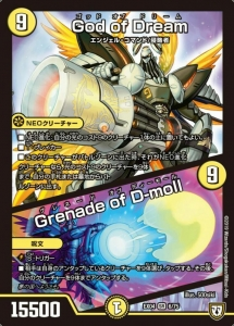 God of Dream/Grenade od D-moll
