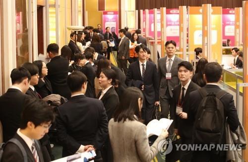 【後の徴用工】韓国の若者「日本企業に就職したい」ソウルで日本就業博覧会が開かれる!の画像2-1