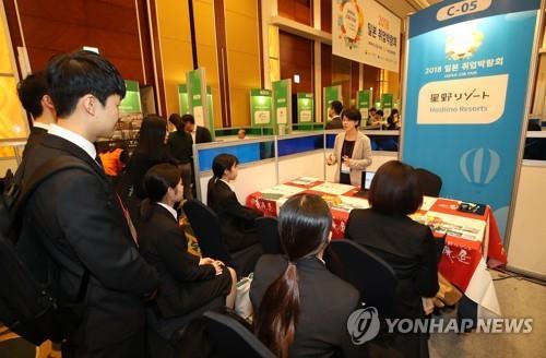 【後の徴用工】韓国の若者「日本企業に就職したい」ソウルで日本就業博覧会が開かれる!の画像2-2