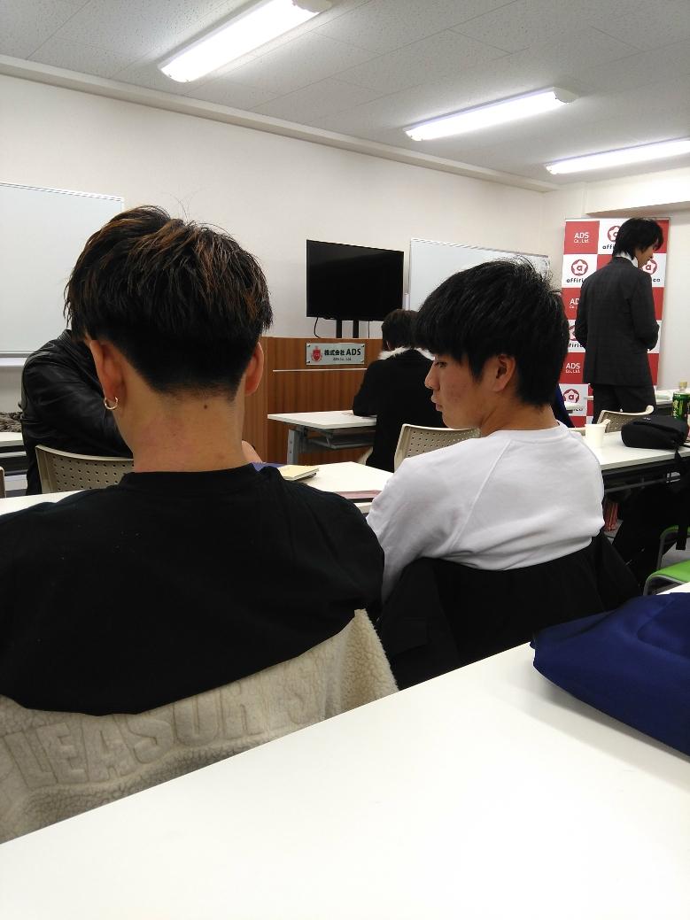 ADS名古屋セミナー20181228