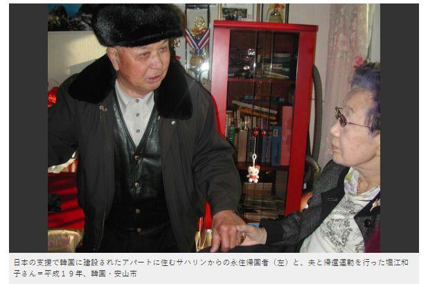 永住帰国者(左)と、夫と帰還運動を行った堀江和子さん