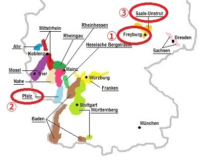 ドイツワイン_2