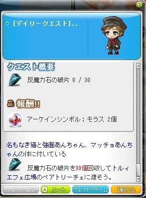 Maple_181120_094008.jpg