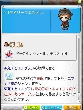 Maple_181120_094018.jpg
