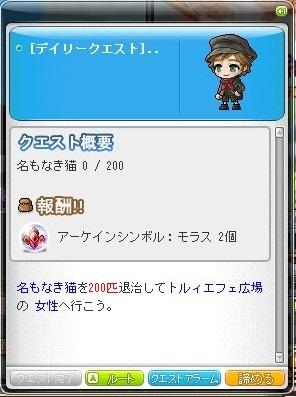 Maple_181120_094022.jpg