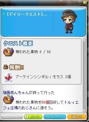 Maple_181121_172242.jpg