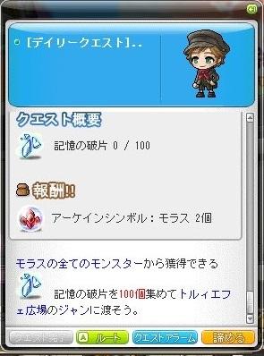 Maple_181121_172245.jpg