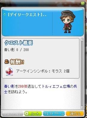 Maple_181121_172247.jpg