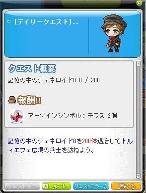 Maple_181122_104154.jpg