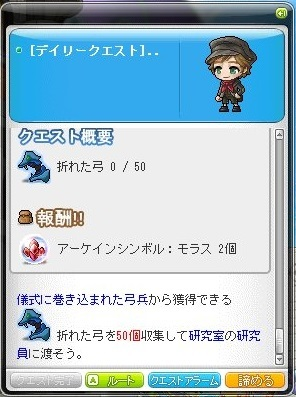 Maple_181123_104738.jpg