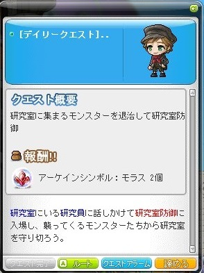 Maple_181123_104746.jpg
