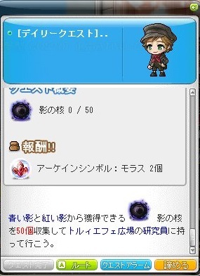 Maple_181124_110516.jpg