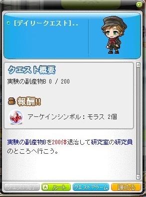 Maple_181125_102354.jpg