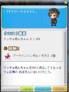Maple_181126_101753.jpg