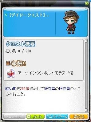 Maple_181126_101758.jpg