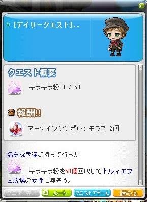 Maple_181126_101800.jpg