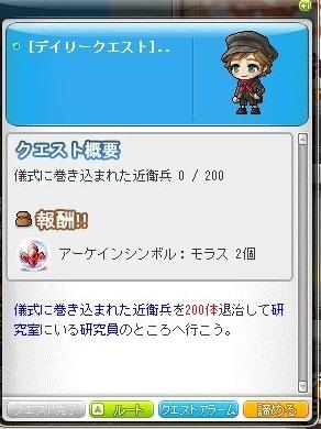 Maple_181127_103541.jpg