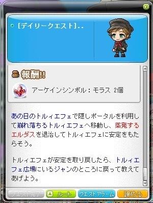Maple_181129_111829.jpg