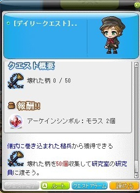 Maple_181201_111751.jpg