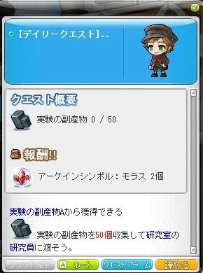 Maple_181203_102627.jpg