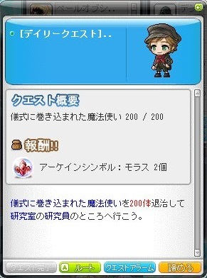 Maple_181208_111206.jpg
