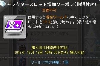 Maple_190113_000053.jpg