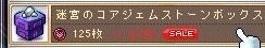 Maple_190113_000159.jpg
