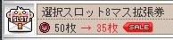 Maple_190113_000249.jpg