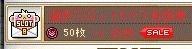 Maple_190113_000319.jpg