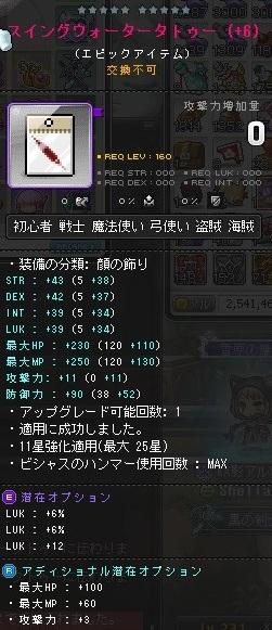 Maple_190113_001041.jpg