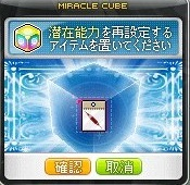 Maple_190113_001455.jpg