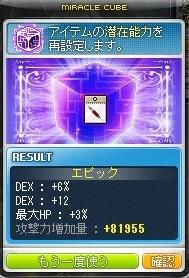 Maple_190113_001557.jpg