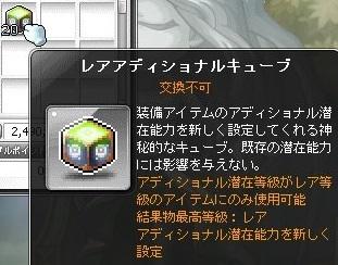 Maple_190113_002025.jpg