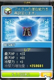 Maple_190113_002048.jpg
