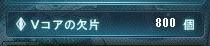 Maple_190113_003837.jpg