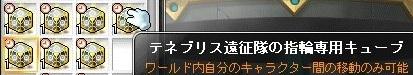 Maple_190113_004305.jpg
