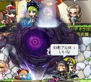 Maple_190113_233641.jpg