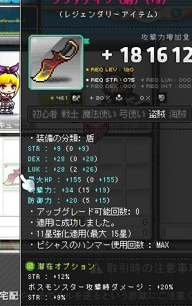 Maple_190114_135216.jpg