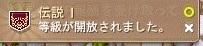 Maple_190116_164014.jpg