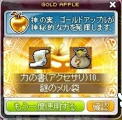 Maple_190116_164212.jpg