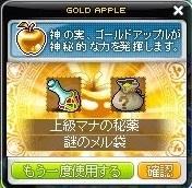 Maple_190116_220537.jpg