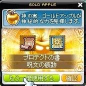 Maple_190116_220543.jpg