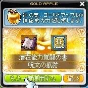 Maple_190116_220546.jpg