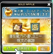 Maple_190116_220549.jpg