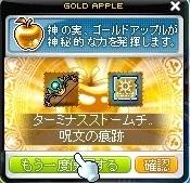 Maple_190116_220602.jpg