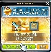 Maple_190116_220604.jpg